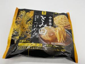 【冷凍】「中華蕎麦とみ田 濃厚魚介豚骨 つけめん」を食べてみた。【感想】